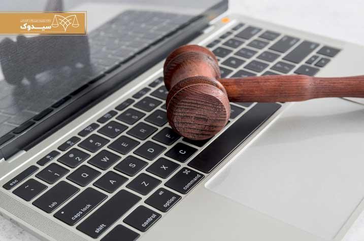 دادگاههای هوشمند در چین