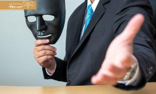 انواع کلاهبرداری در قانون
