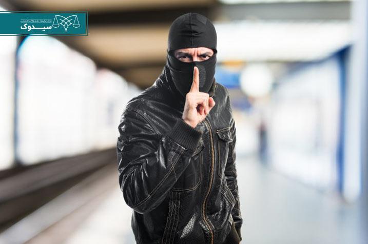 دزد را بزنیم یا نه؟!
