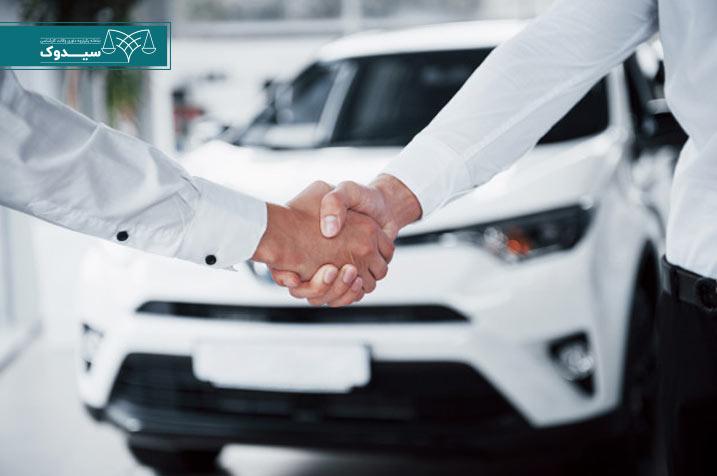معامله خودرو ؛ کلاه چرخدار سرتان نرود!
