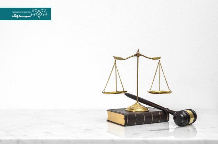 همه چیز درباره بهترین وکیل پایه یک دادگستری