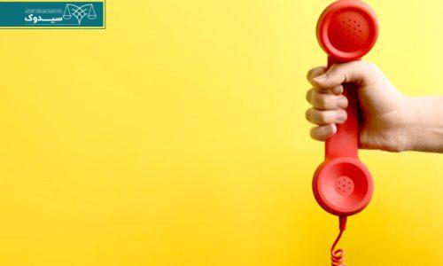 مشاوره تلفنی وکیل خانواده ؛ آسان اما حساس