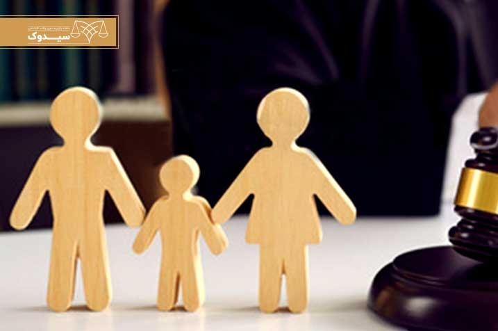 مشاور حقوقی خانواده برای همه اعضای خانه 1