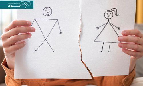 وکیل طلاق توافقی کیست؟